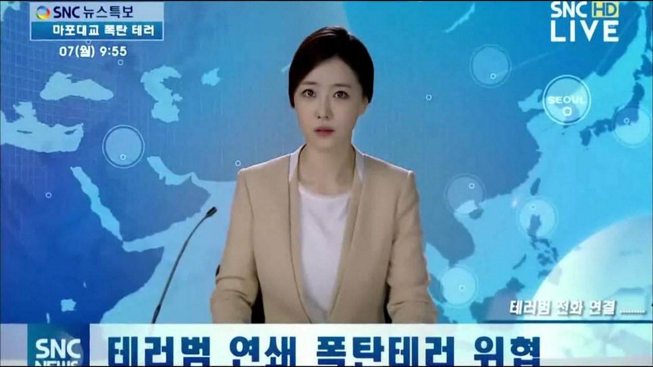 【阿斗】韩国最讽刺的电影《恐怖直播》总统坚决不道歉,视民众生命如草芥
