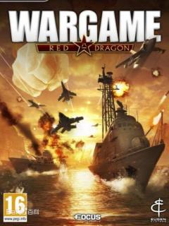 战争游戏红龙RAZZMANN新手教程