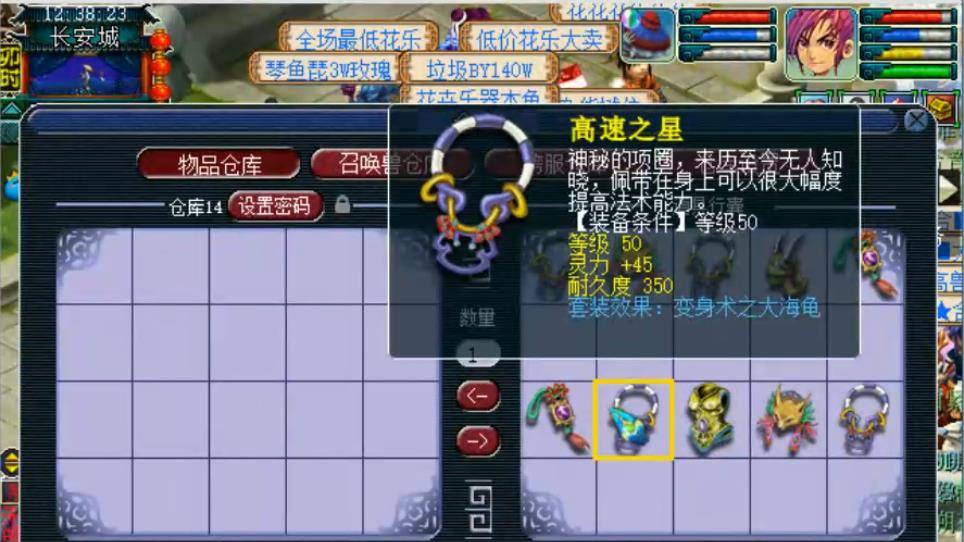 梦幻西游:玩家积累了92件特别的军火,老王上号直接点,件件出蓝字