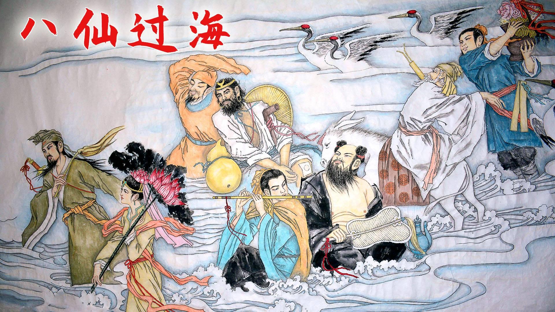 童年回忆:1985香港电视剧《八仙过海》片头OP,高清1080P