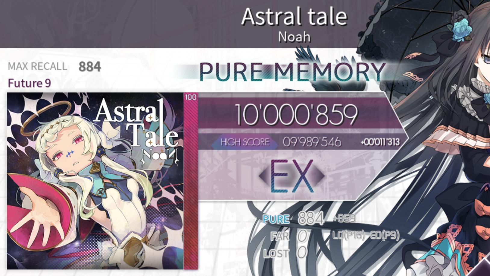 【Arcaea】Astral tale Ftr9 PM[max-25]