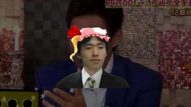 【东方热血破头】我做松冈二叔音mad,好吗