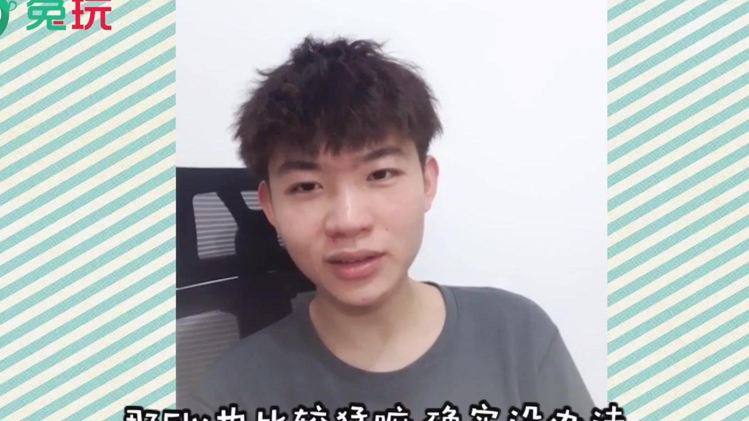 兔玩专访九尾&晨羽:痛击我的队友,奶一口西强东冠