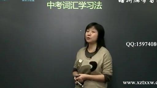 (中考)初中英语词汇学习方法