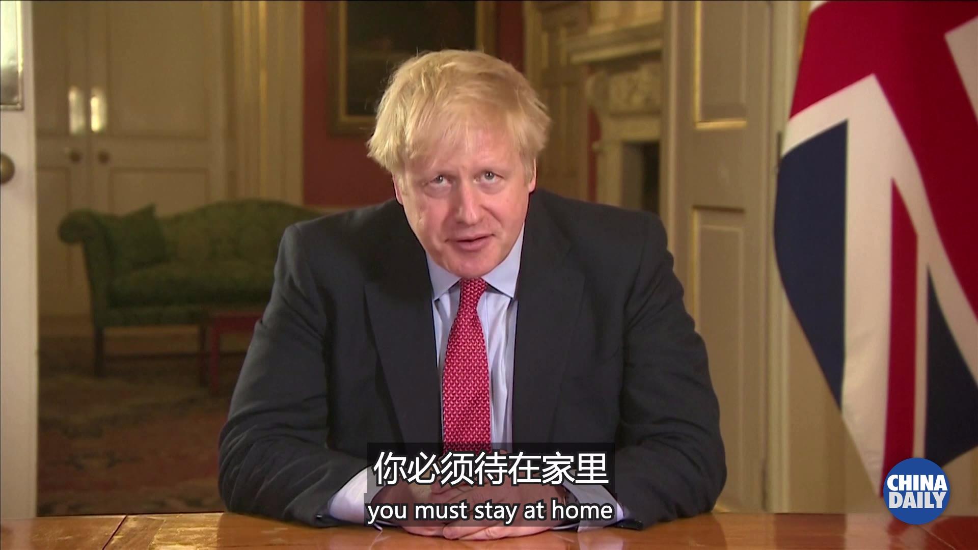 英国实施更严格封闭措施先期实行21天,将再评估