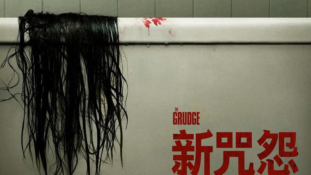警察路遇无名干尸,发现与闹鬼房子有关,美版《新咒怨》惊吓来袭