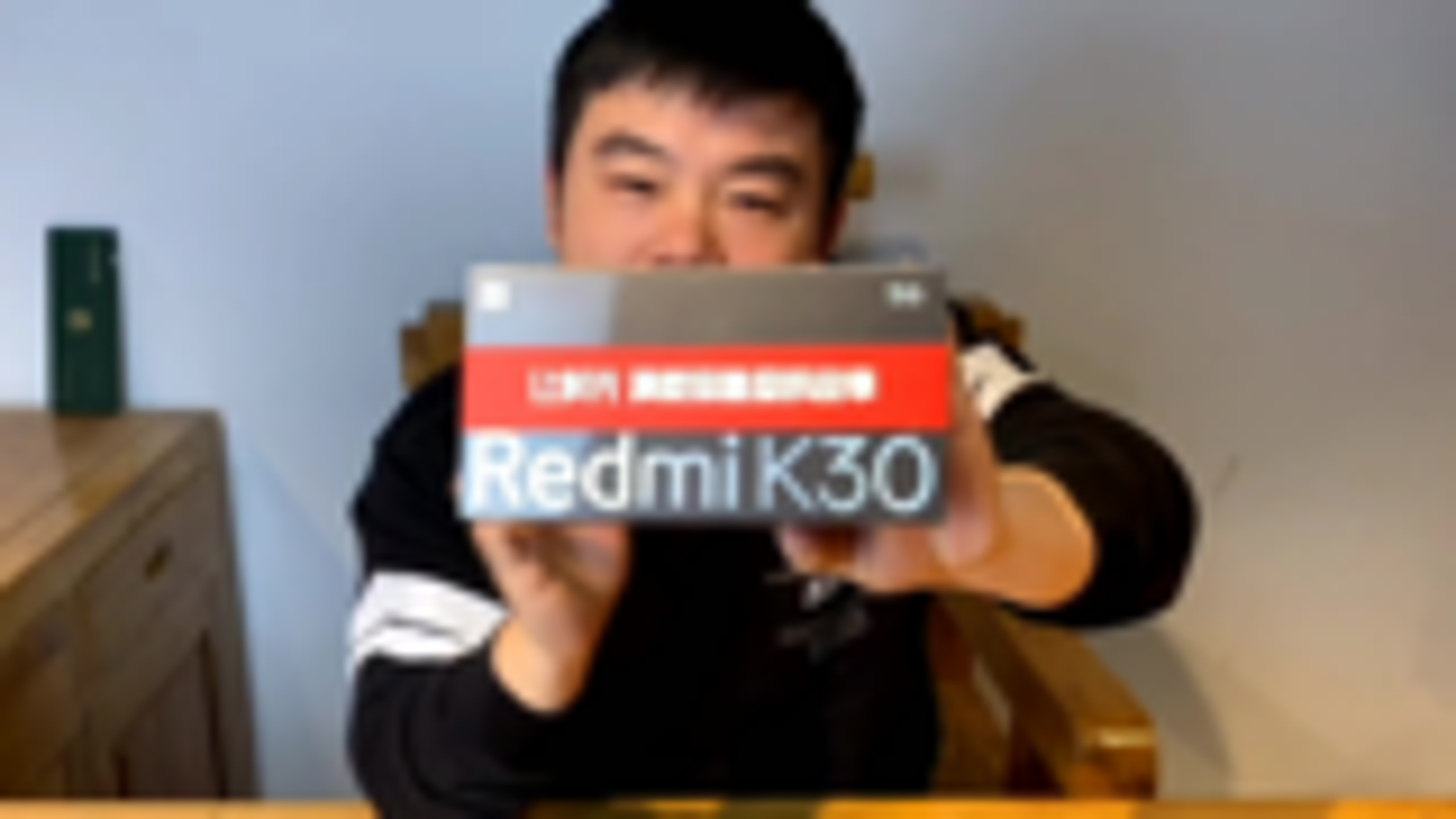 开箱,小米RedmiK30Pro,5G弹出式,真全面屏手机,2999真值吗?