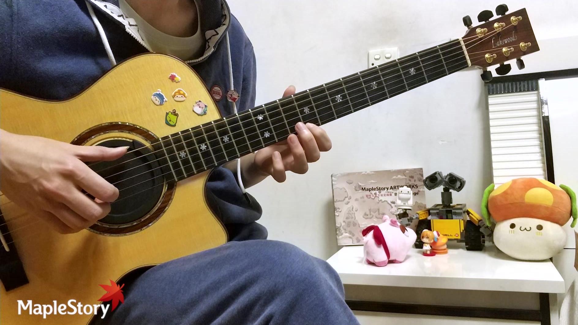 【小兔指弹】冒险岛 魔法密林郊外 Moonlight Shadow 双轨吉他演奏