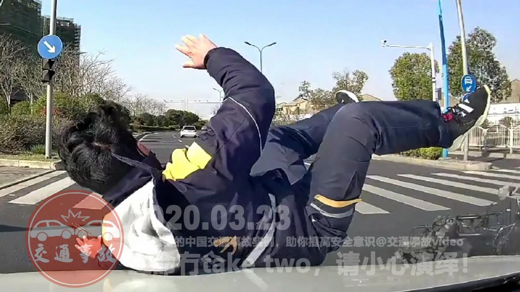 中国交通事故20200323:每天最新的车祸实例,助你提高安全意识