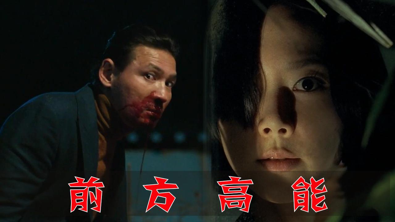 电影最TOP 146:前方高能!盘点最经典的韩国恐怖片