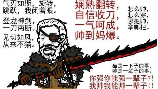 【MHW】双人鏖战狱狼龙【菜狗の救赎】怪物猎人世界冰原