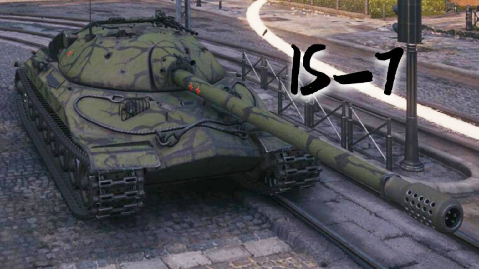 【坦克世界】IS-7 - 10杀 - 1.1万输出