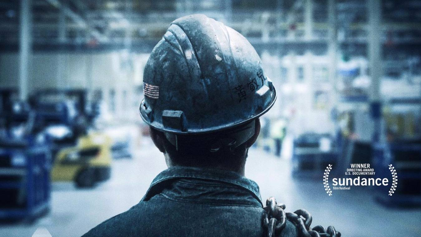 美国工厂 (2019)