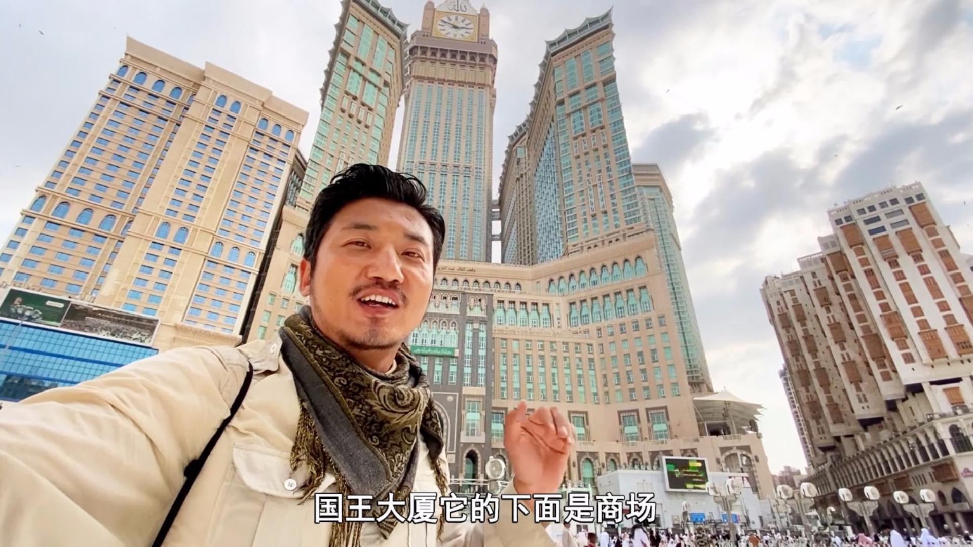 探秘麦加皇家钟塔饭店,世界第二高楼,物价普通人能消费的起吗?