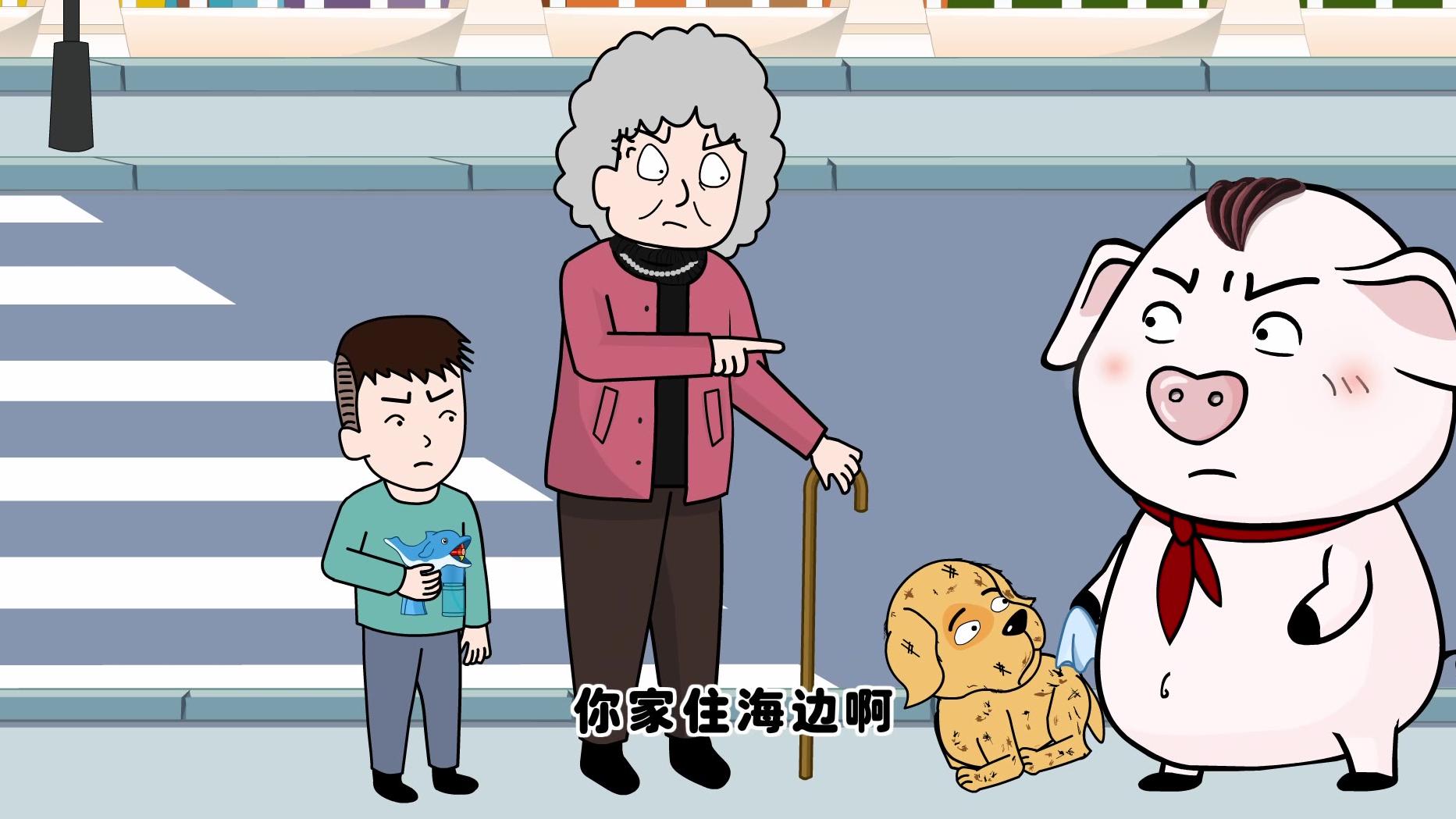 奶奶不遵交规,还笑话屁登和小狗说话,结局奶奶哑口无言