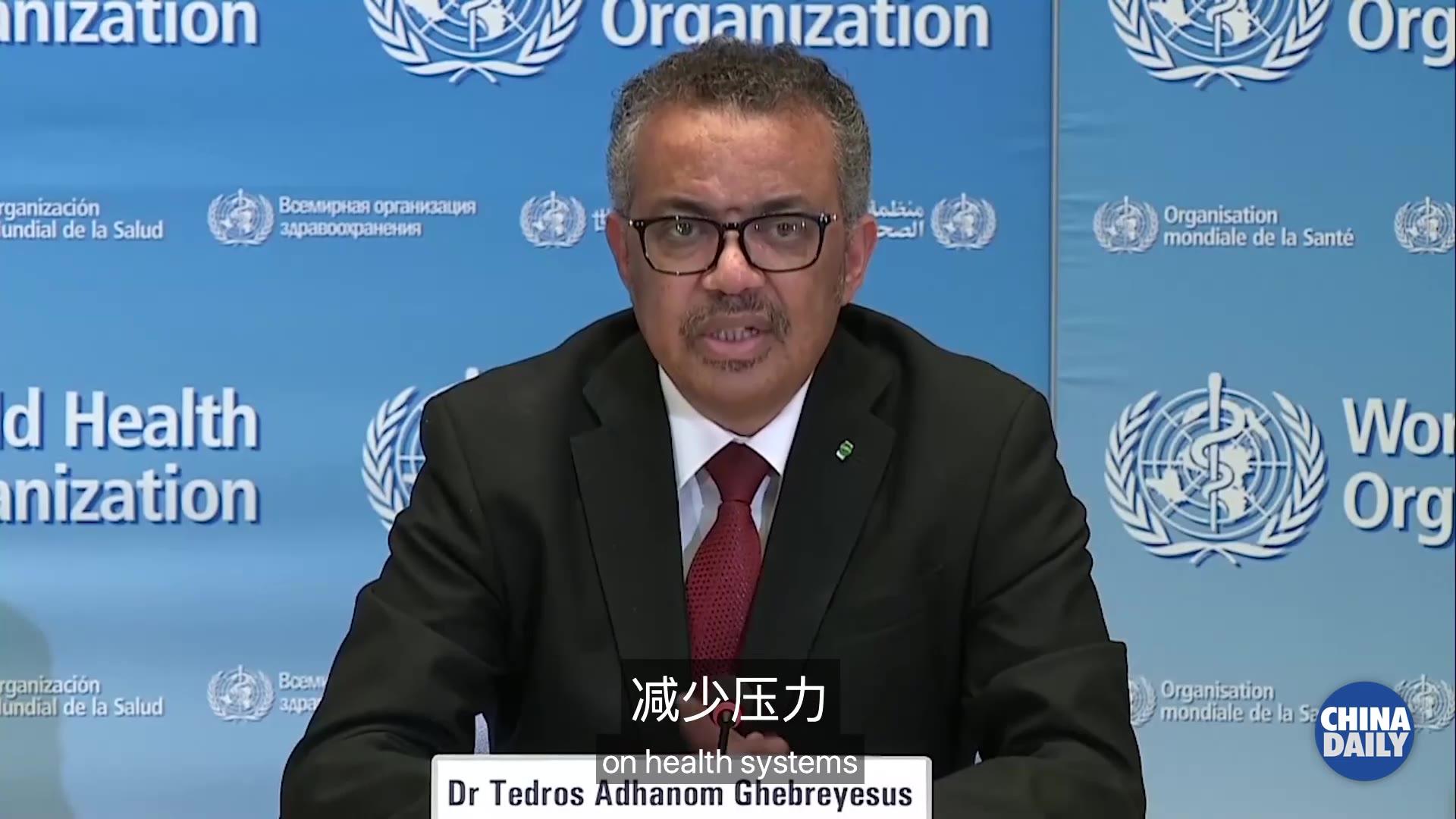 世卫组织提出遏制疫情六大关键操作