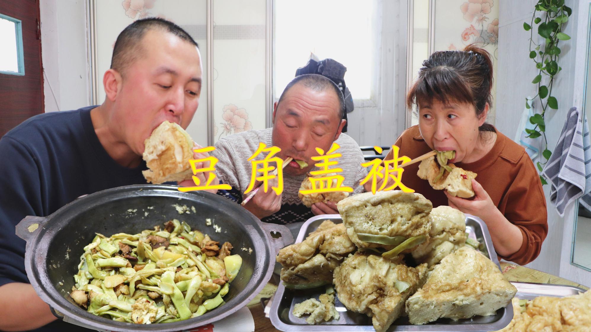 """25买一个铁锅,做一道""""豆角盖被""""一锅全吃光了,味道真不赖"""