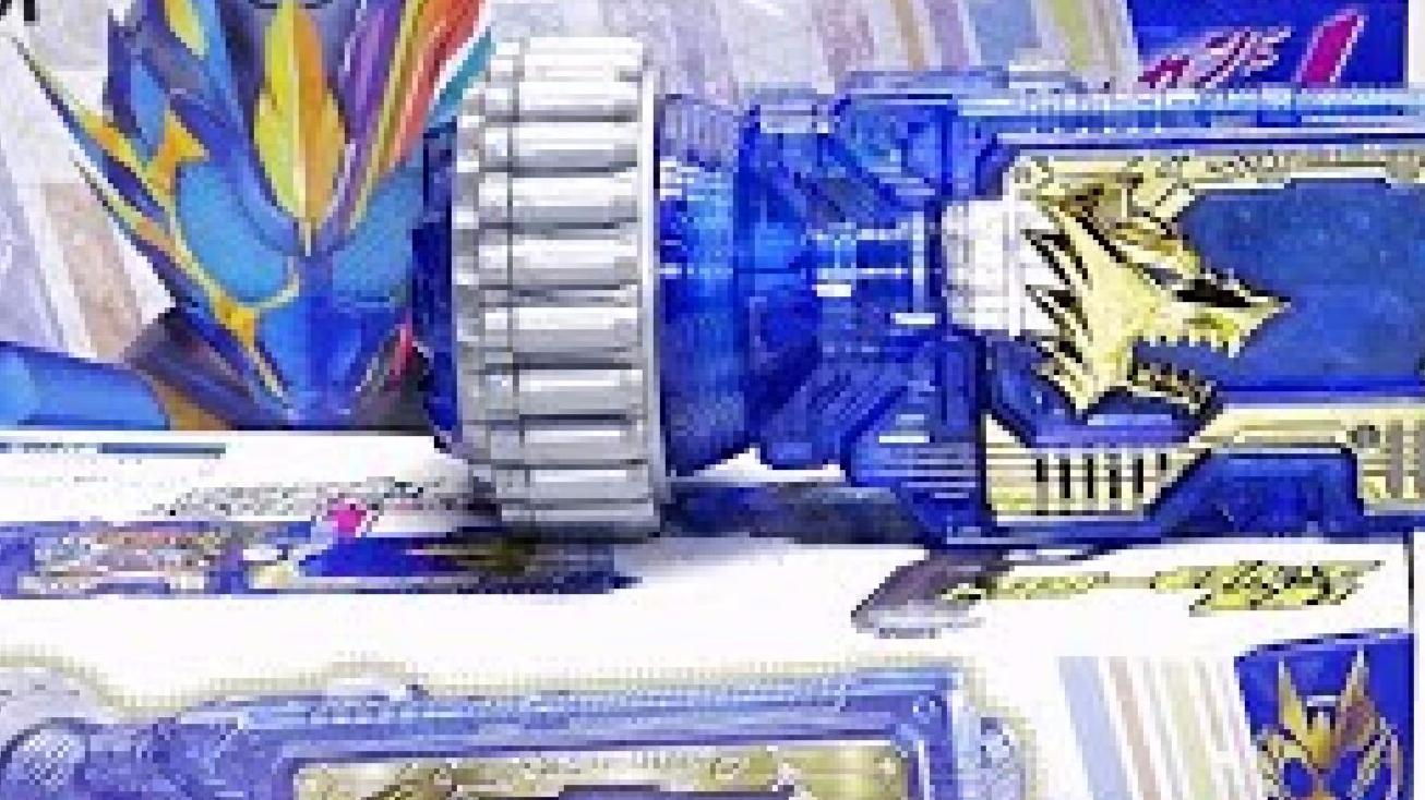 【日本老铁】假面骑士01 DX 狂暴加特林密钥
