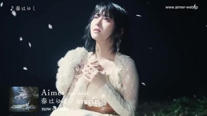 【MV / Aimer】春はゆく 滨边美波担任女主角