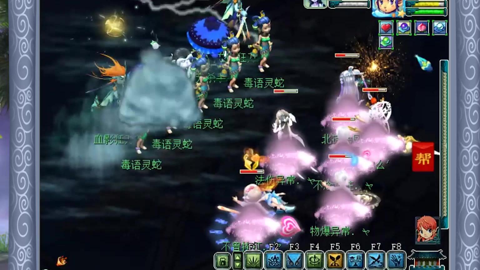 梦幻西游:老王带队五更寒送死,队友被反间,一刀一个小朋友!