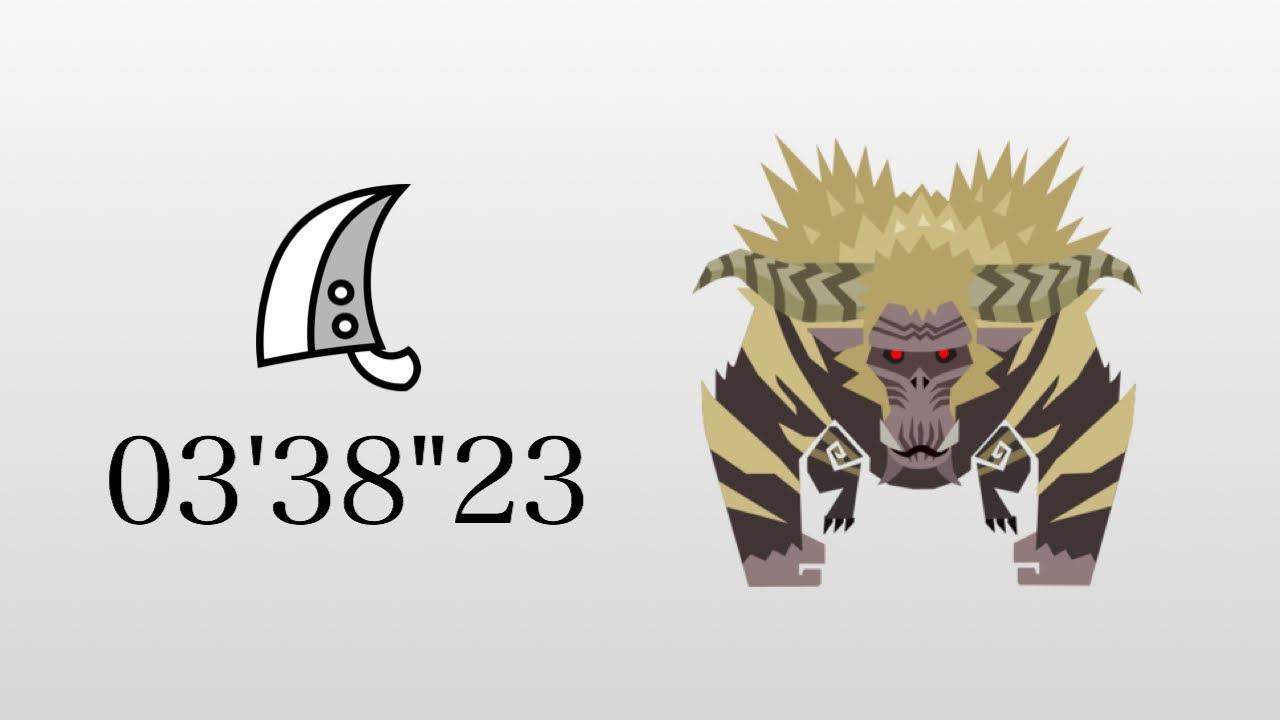 【搬运】激昂金狮子 单人大剑(捕获) 3:38