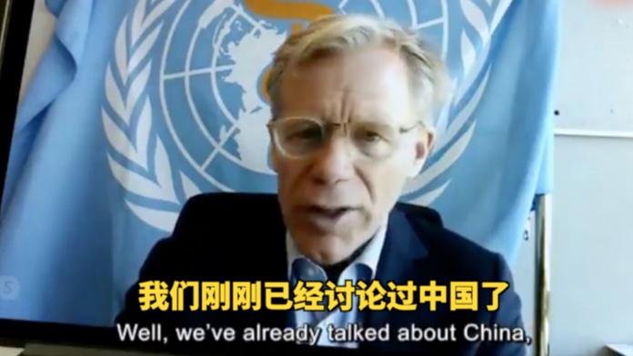 香港记者询问WHO是否会重新考虑台湾的成员资格 助理总干事:拜拜