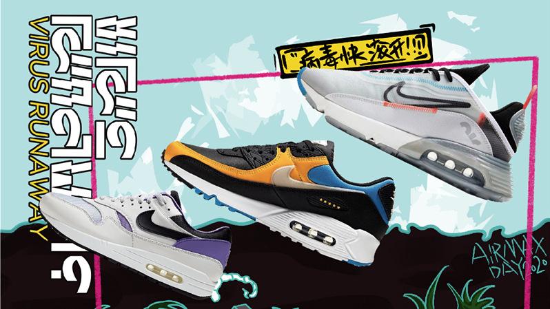 这双风云鞋物,曾经被23家公司拒绝过!