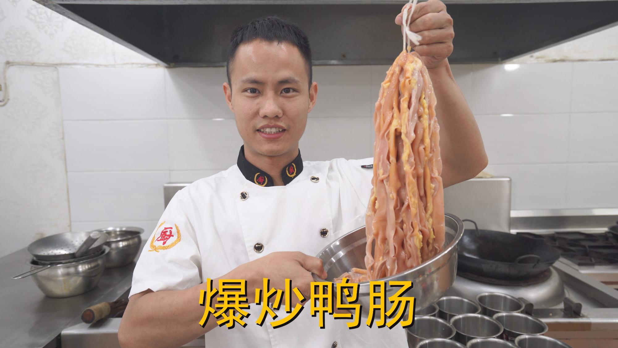 """厨师长教你:""""爆炒鸭肠""""的家常做法,味道鲜辣美味,先收藏起来"""