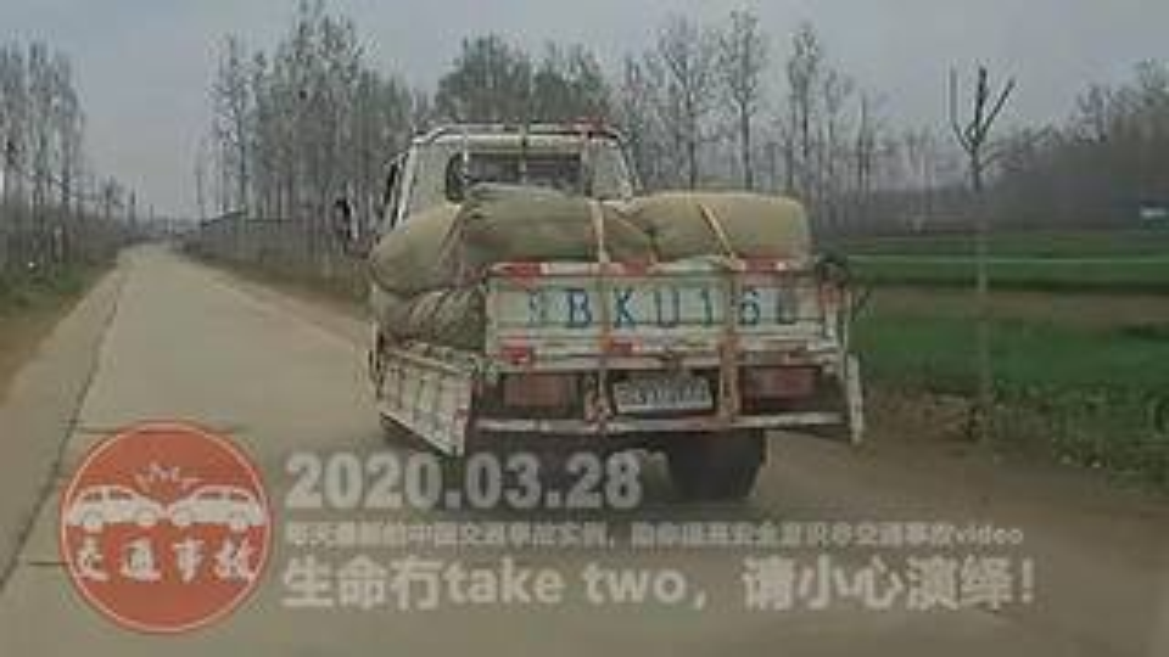中国交通事故20200328:每天最新的车祸实例,助你提高安全意识