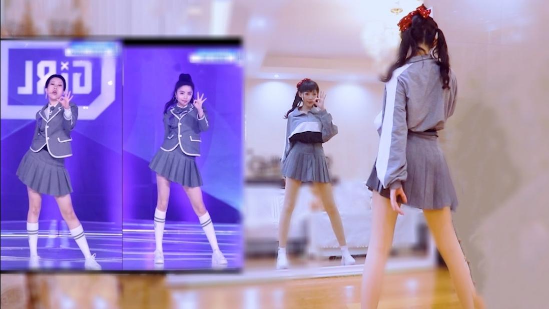 【紫嘉儿】青春有你2主题曲✿舞蹈分解教程【YES!OK!】