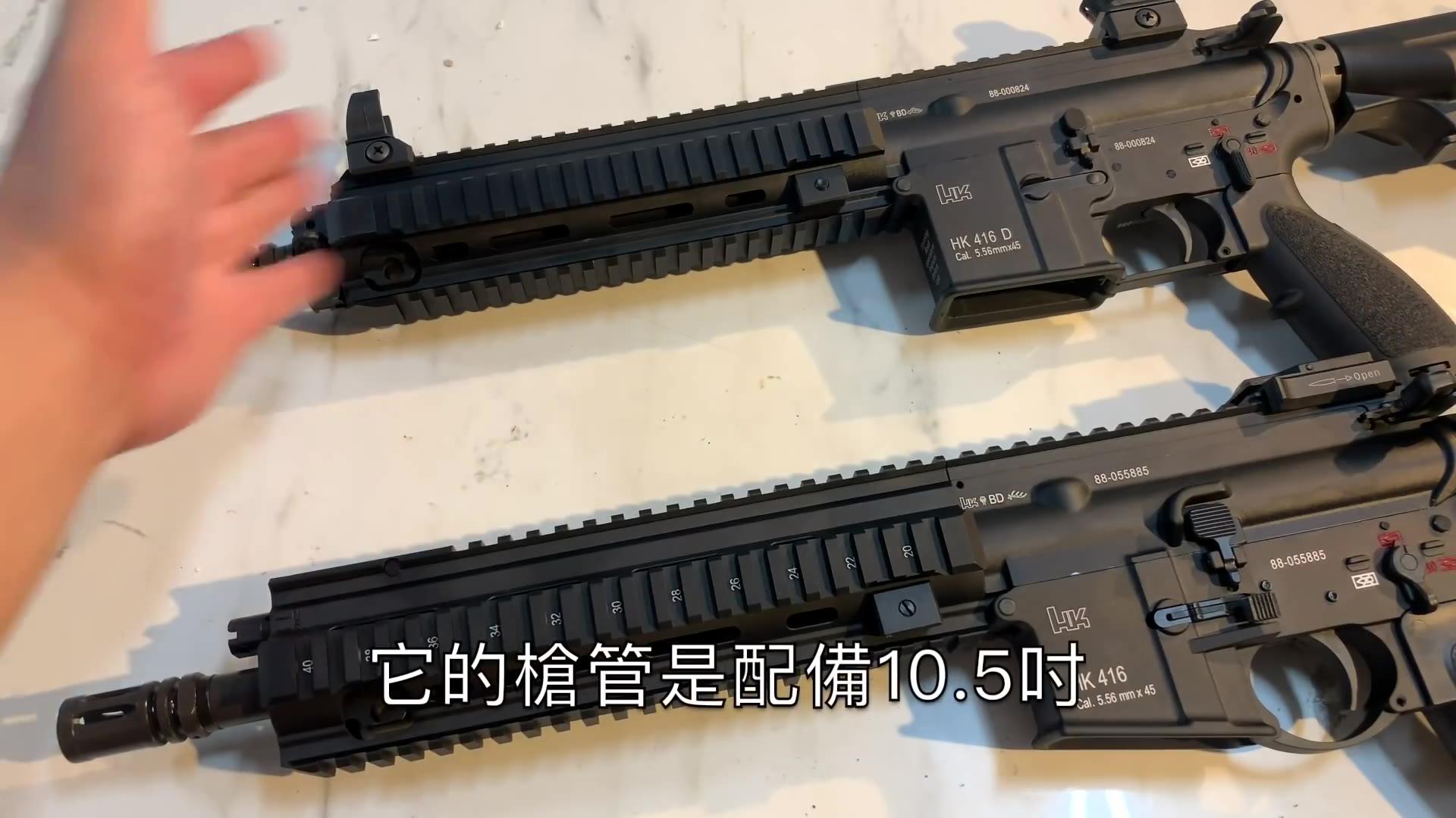油管搬运|UMAREX _ VFC HK416D VS 416A5 到底差異在哪?