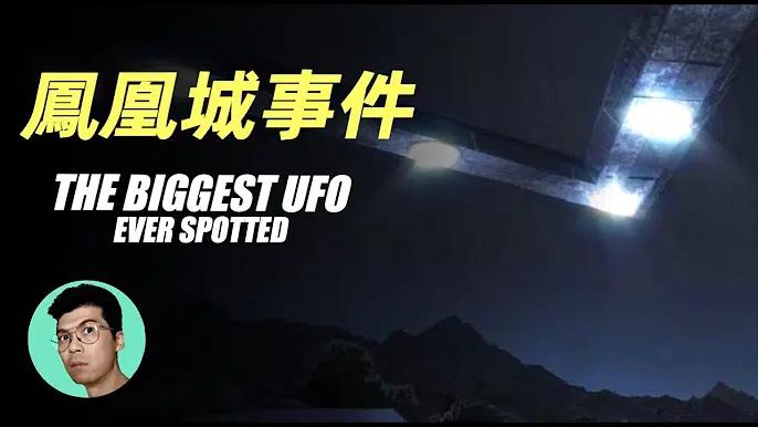巨型UFO在市中心盘旋1小时不走,它的目的到底是什麽?