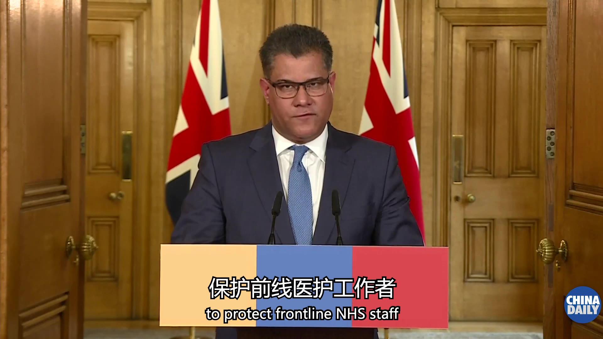 英国NHS表示伦敦重症监护病床尚未满员