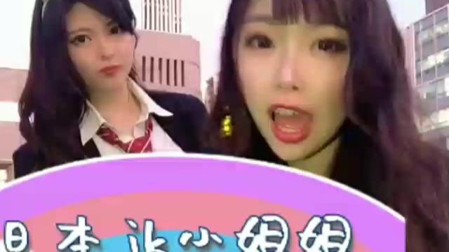 日本jk小姐姐