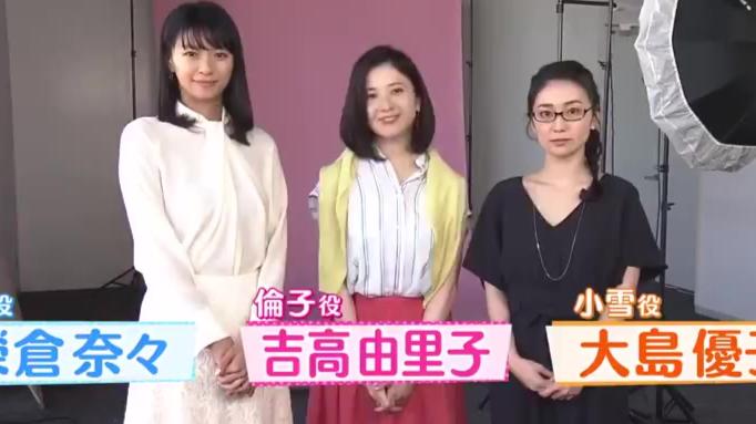 【夏季预告】东京白日梦女 sp 预告