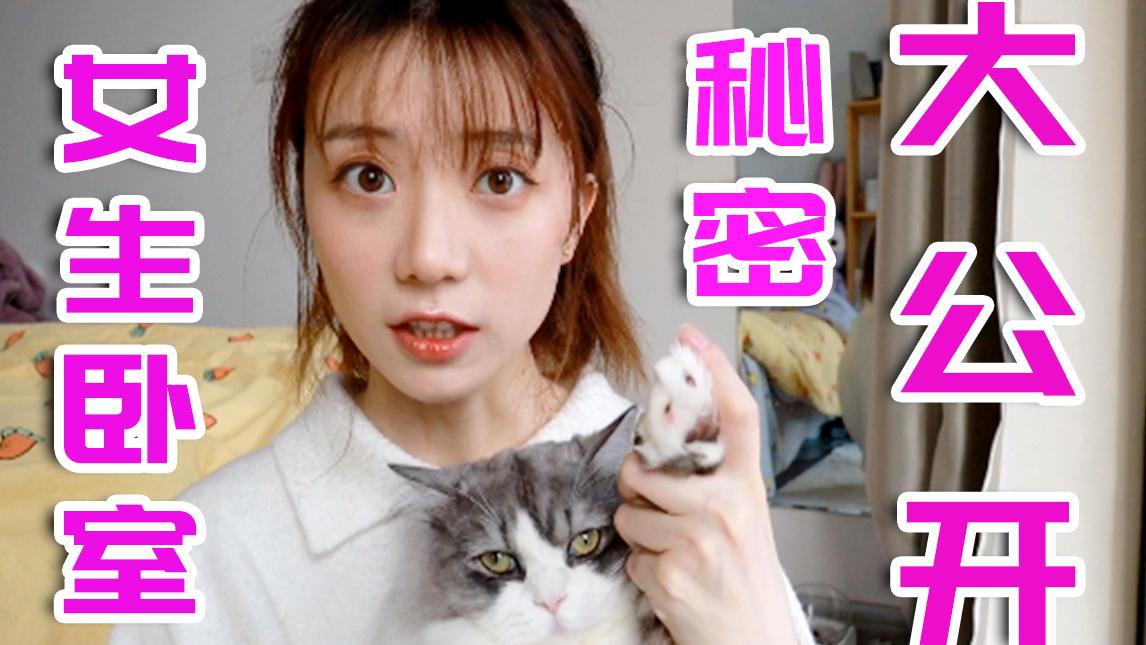 【学姐vlog】女生一个人在家都干些啥?除了健身还剃脚毛!