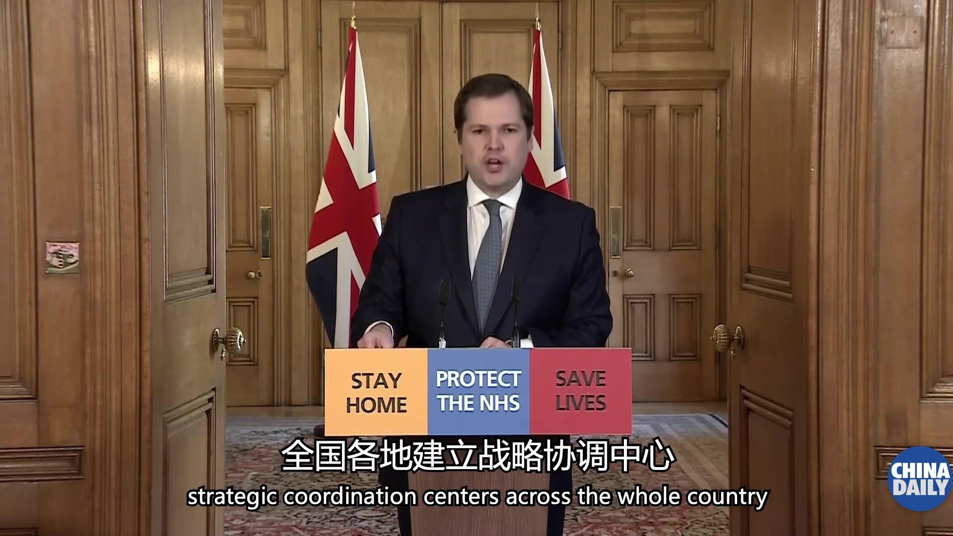 英国将设立抗击疫情战略协调中心