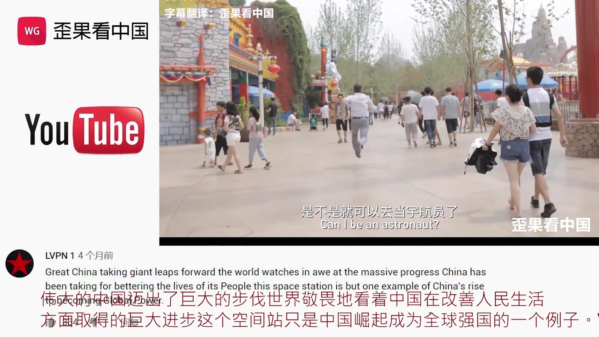 中国的科技,已经到达让你吃惊的地步