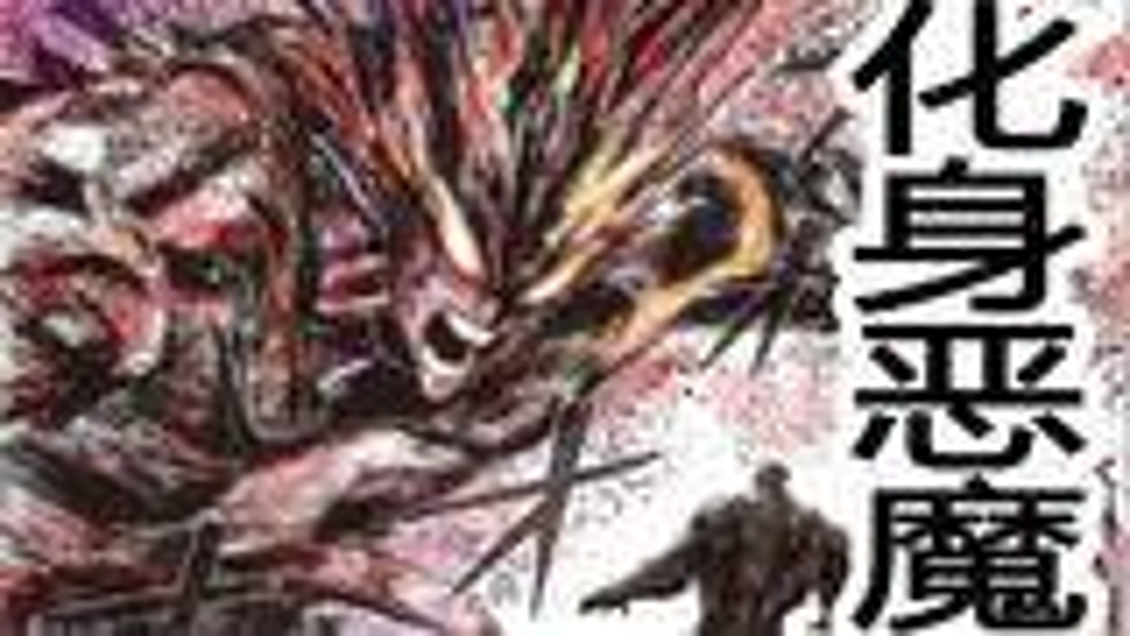 《一拳超人》第三季40:突破!饿狼发动进攻,击溃S级防御第一人?