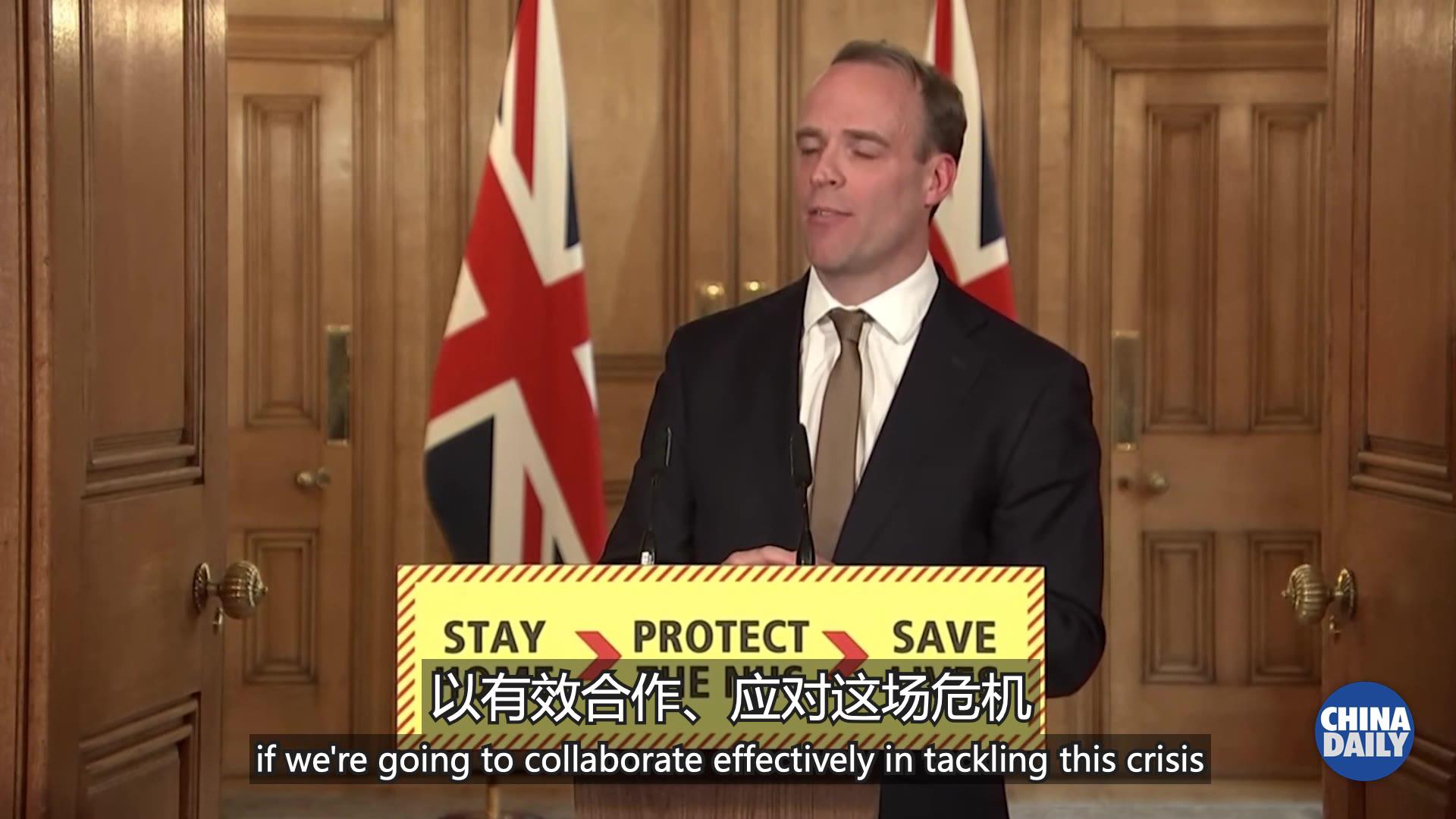 英外交大臣回应清算中国论