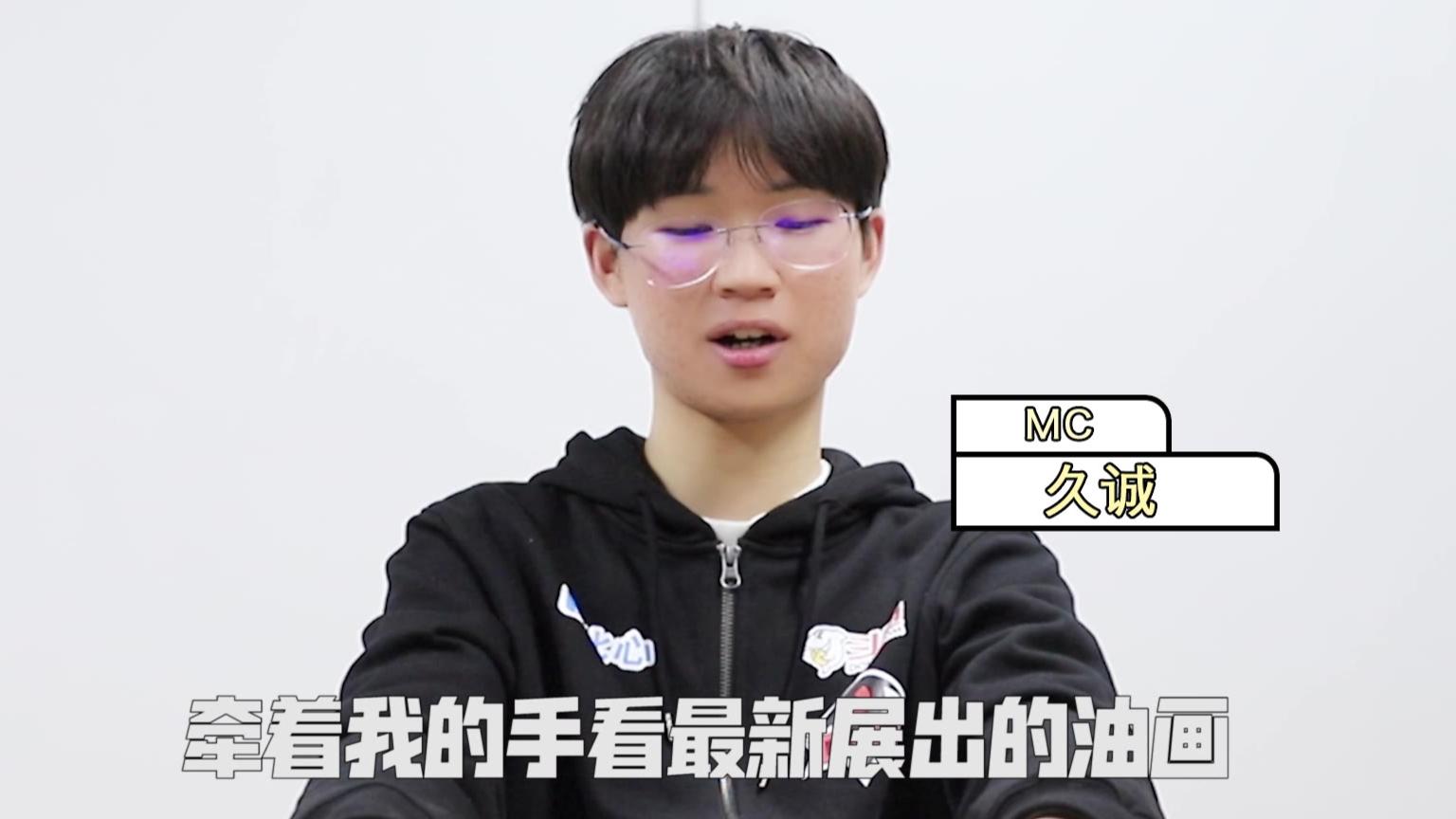 KPL职业选手RAP大挑战《淡黄的长裙 蓬松的头发》