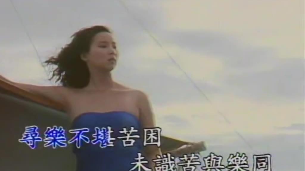 4首经典的励志粤语歌曲,每首至今都广为传唱,听着振奋人心
