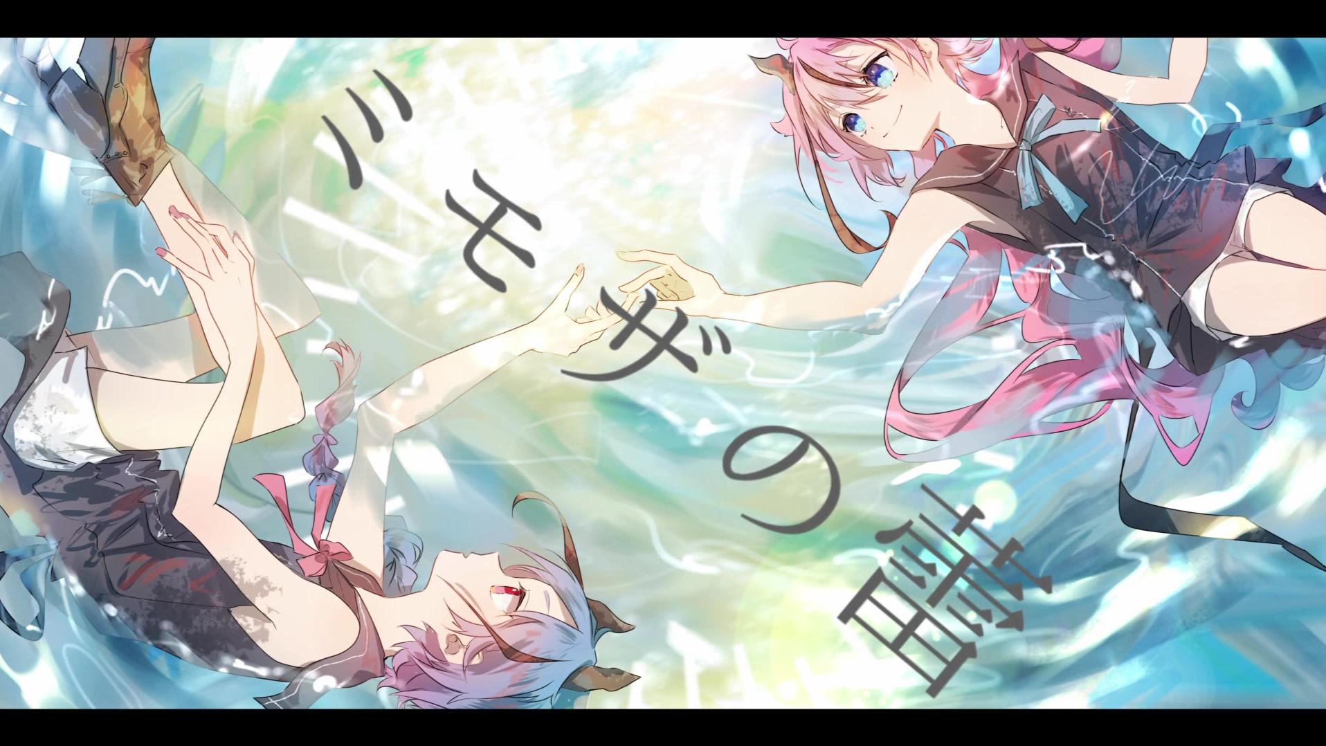 ミモザの蕾 / 鳴花ヒメ&鳴花ミコト feat.regia