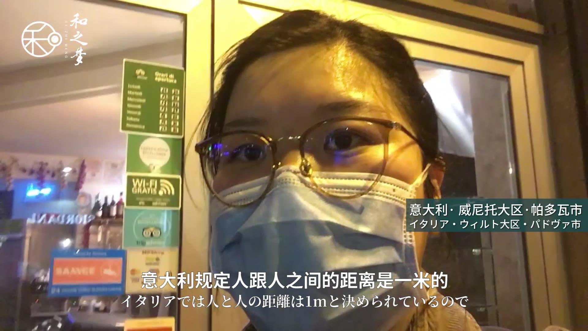 """海外粉丝们镜头下的""""疫情日记"""",国外的疫情究竟怎样了?"""