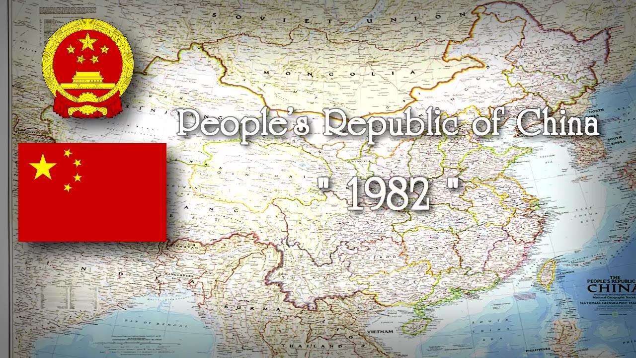 【国歌の历史】中国