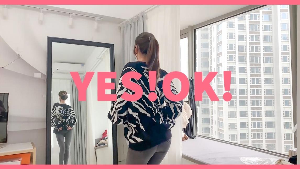 【Kyokyo】青春有你2主题曲YES!OK!练习视频