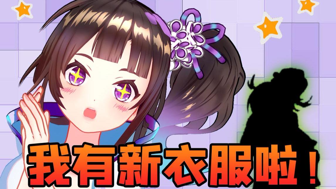 【绛紫】【重大消息】绛绛绿啦!~