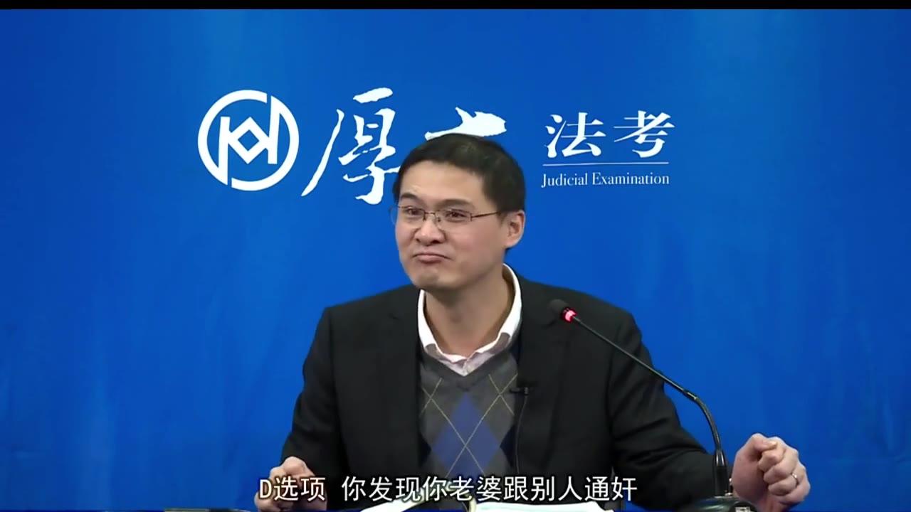 【罗老师】张三吃出个苍蝇索赔3000万合理吗(敲诈勒索与正当行权)