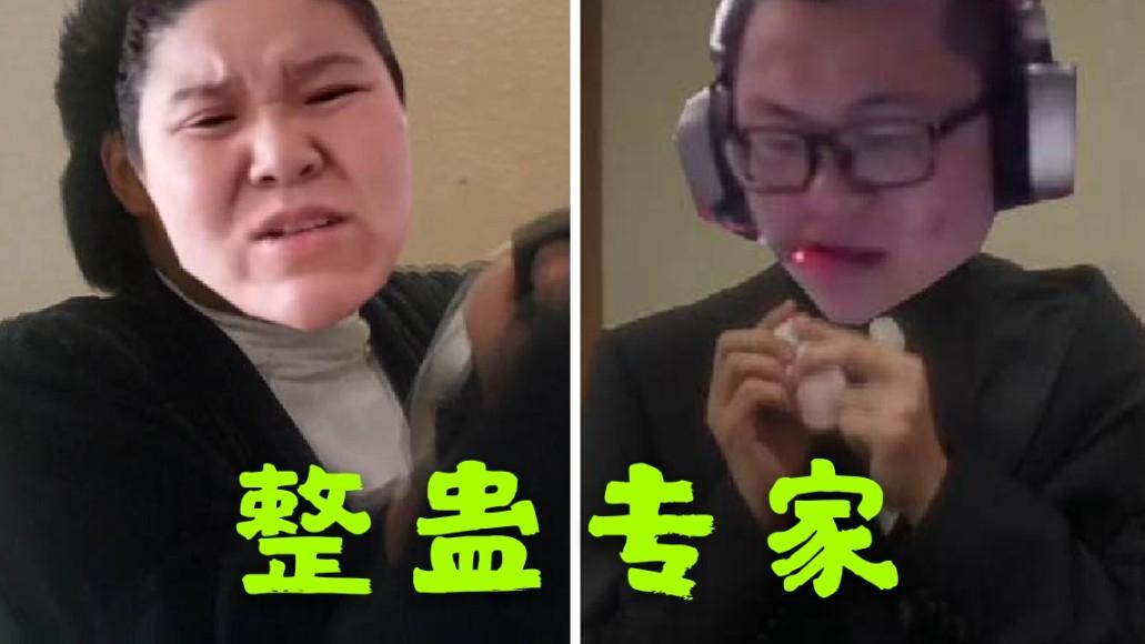 【经典老番】孙 狗 上 厕 所