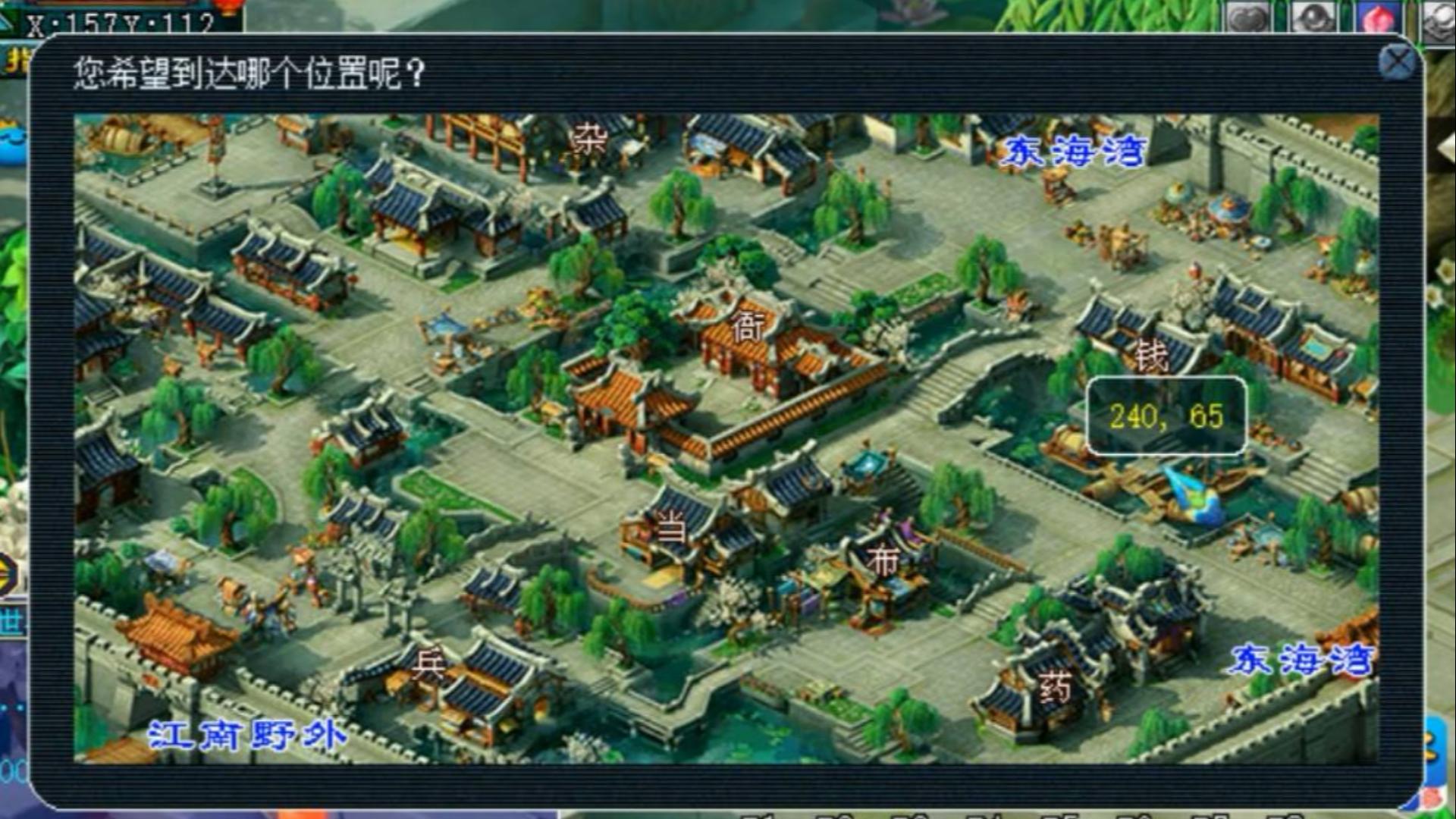 梦幻西游:这是游戏在氪金玩家面前的样子,挖图直接飞到指定坐标